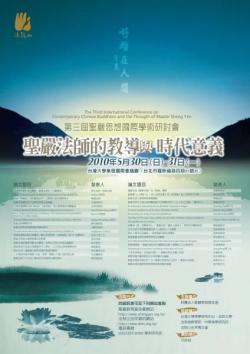 _xue_shu_yan_tao_84x59_0